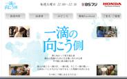 184_2013106_tsurumaru_bsfuji.jpg