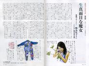 2000_tsurumaru.jpg